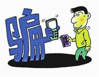 电信诈骗的犯罪特点是什么?电信诈骗的主要手段是什么?