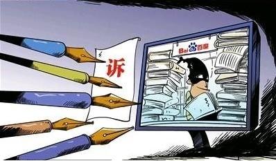 侵犯知识产权要承担什么法律责任?侵犯他人知识产权怎么赔偿?