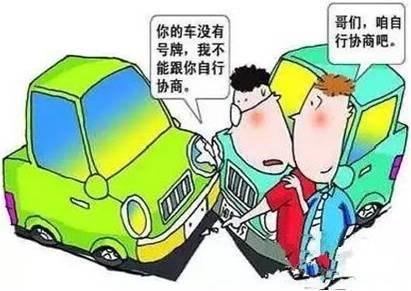 交通事故赔偿标准、农村城市赔偿标准相关法律内容