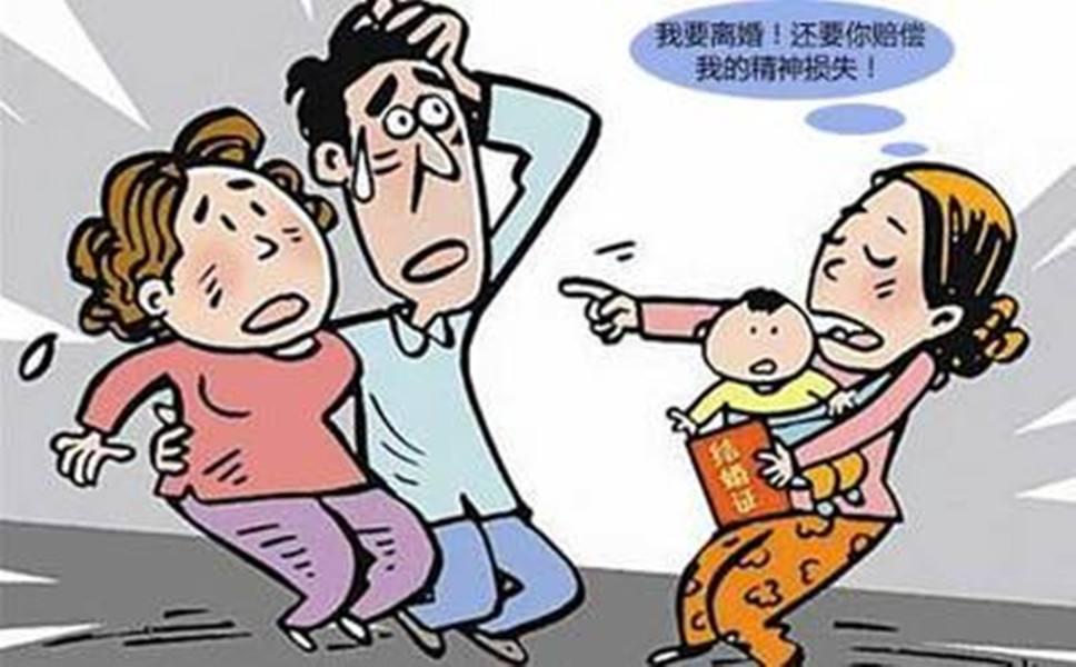 2020年离婚婚外情怎么分家产?离婚婚外情可以主张损害赔偿吗?