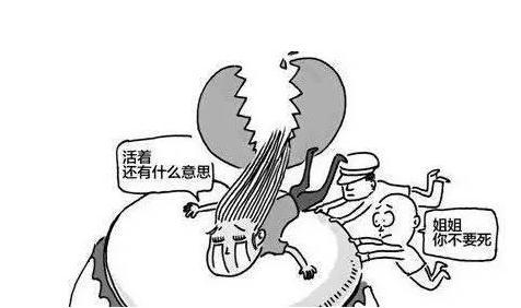王雨馨自杀诊断书 致人自杀怎么处罚?