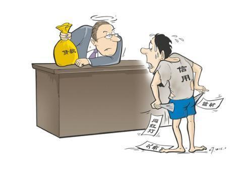 建行个人贷款的条件是什么?建行个人贷款需要什么材料?