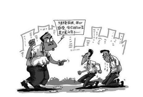 罚员工活吃蚯蚓 公司体罚员工员工怎么维权?