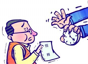哪些情形下可以撤销假释?撤销假释后如何处理?