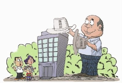 廉租房申请、廉租房申请条件和流程相关法律内容