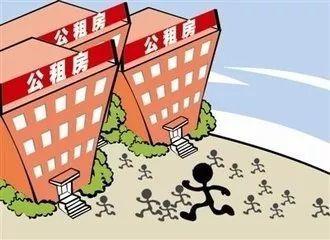 公租房申�、公租房申��l件和流程相�P法律�热�