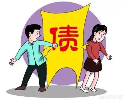 夫妻共同债务、夫妻共同债务认定标准、债务范围相关法律内容