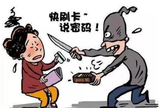 纽约华人当铺遭洗劫 在我国抢劫致人重伤怎么判?
