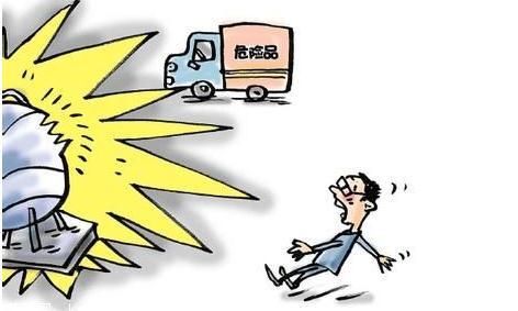 温岭一槽罐车爆炸 是否构成危险物品肇事罪?