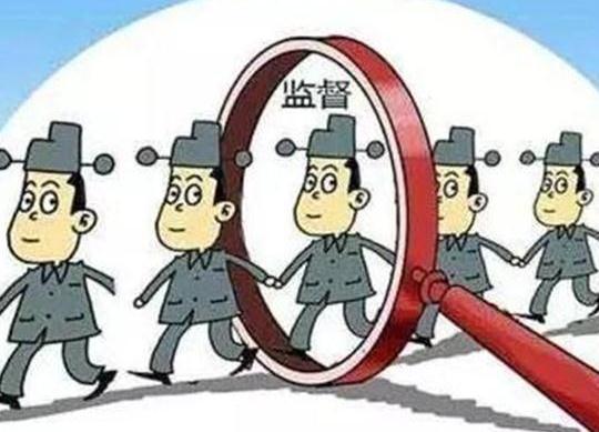 丰台副区长等被免职 是否构成传染病防治失职罪?