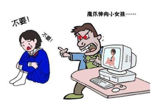 王振华上诉求判无罪 刑事案件二审改判无罪情形有哪些?