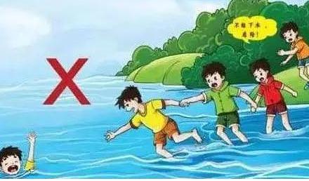 重庆8名落水小学生均无生命体征 学生野泳溺亡学校有责任?