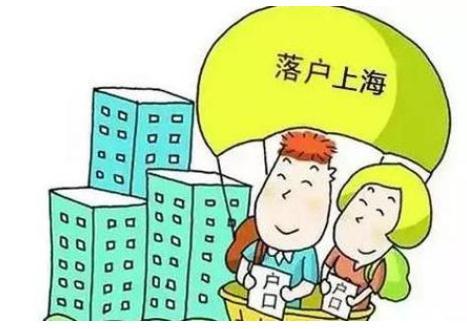 李佳琦作为特殊人才落户上海 2020落户上海政策有哪些?