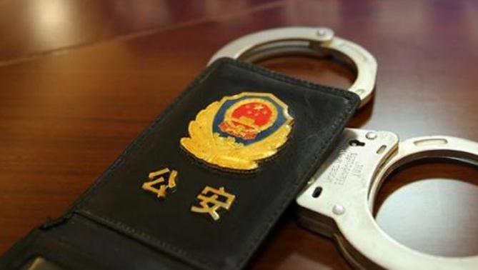 郑州一拉杆箱内发现女尸 法律悬赏通缉金额怎么定的?