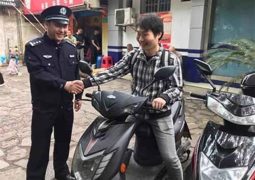 2020年电动车被偷报警有用吗?电动车被偷警察不处理怎么办?