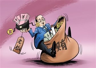 2020年贪污受贿典型案例 贪污受贿怎么处罚?