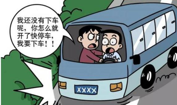 �F州一大巴�_�M水�� 坐公交�出事故由�l���?