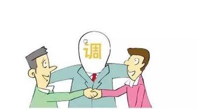 劳动仲裁、劳动仲裁申请流程、所需材料相关法律内容