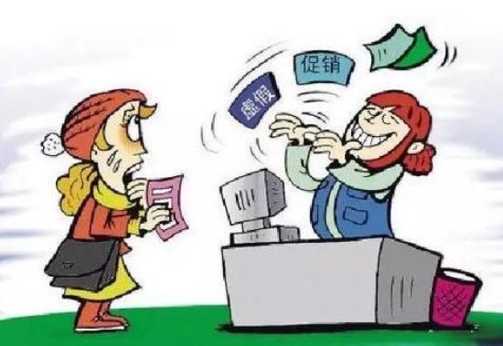商家欺骗消费者怎么赔偿?商家欺骗消费者的行为有哪些?