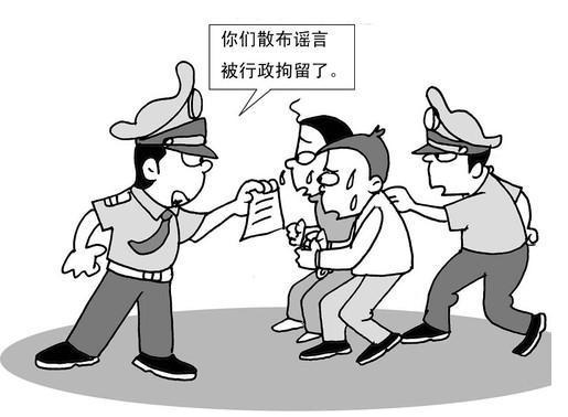 李���c等4人被行政拘留 被行政拘留��有什么影�?