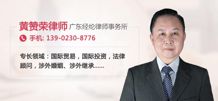 黄赞荣万博max手机客户端