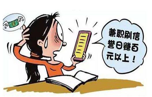 央�曝光刷�悟_局 刷�芜`反哪些法律?