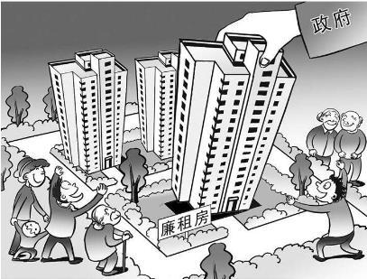 2020年廉租房申请条件是什么?廉租房申请材料需要哪些?