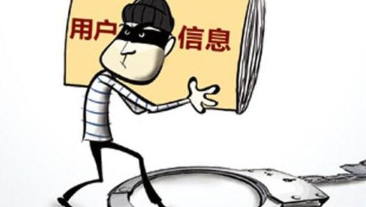 抖音微信读书侵害用户个人信息 侵害用户个人信息怎么处罚?