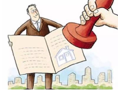 贷款合同编号怎么查?2020年贷款合同丢了怎么办?