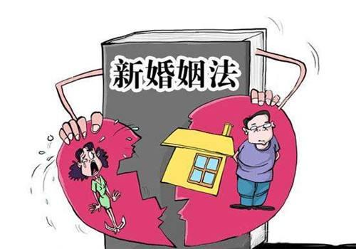 婚前购房婚后还贷属于夫妻共同财产吗?共同还贷增值部分怎么计算?