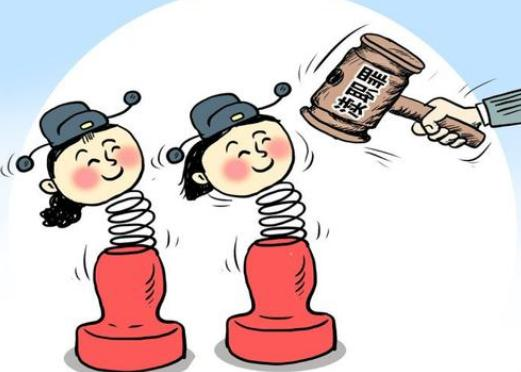 2020年最新渎职罪立案标准是怎样的?