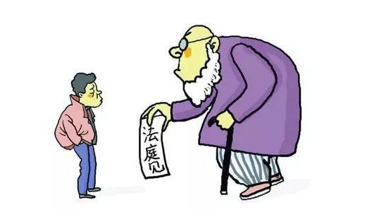 2020最新赡养老人的法律规定 赡养老人费用是多少一月?