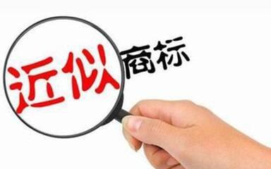 2020年商标侵权典型案例 商标侵权怎么处理?