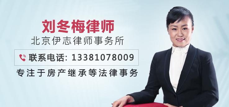 刘冬梅万博max手机客户端