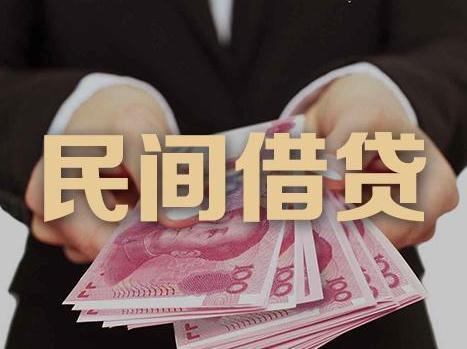 2020年民间借贷不还钱怎么办?民间借贷起诉流程有哪些?