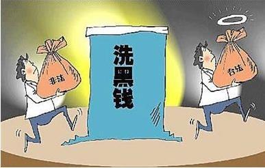 香港海关侦破史上最大洗黑钱案 洗黑钱会怎样判刑?