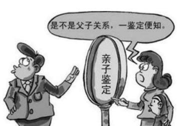 广州通报亲子鉴定造假事件 虚假鉴定属于什么罪?