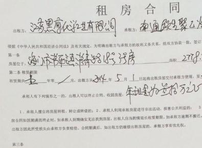 手写合同是否有效?手写合同有法律效力吗?