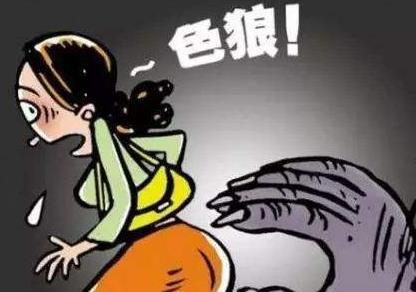 国家一级演员田蕤涉嫌猥亵被逮捕 涉嫌猥亵犯罪怎么判刑?