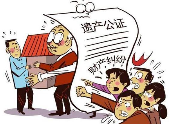 遗嘱公证在哪里办理?遗嘱公证需要什么材料?