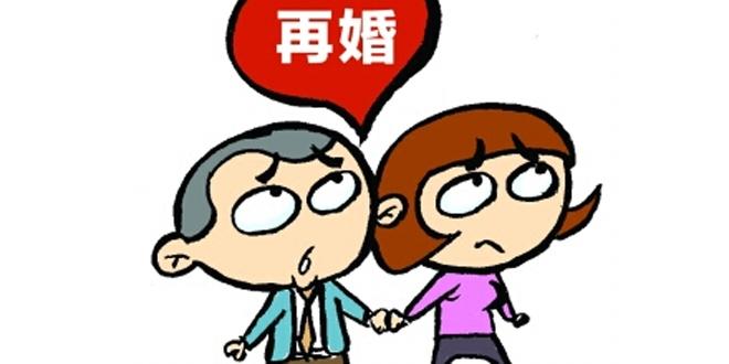 丧偶再婚如何办理登记?丧偶再婚登记需要什么材料?
