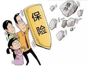 父亲为骗保把智障儿子推下海 骗取保险金怎么处罚?