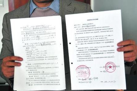 合同上只签字有效吗?合同生效的条件有哪些?