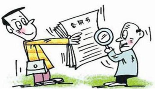 合同生效的条件有哪些?合同不生效有什么后果?