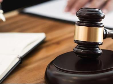 D站创始人被提起公诉 提起公诉后多久判决?