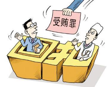 云公民被逮捕 受贿罪的量刑标准是怎样的?