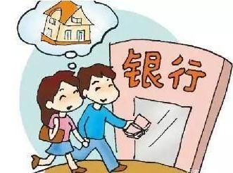婚后买房怎么才能单独所有?婚后买房属于共同财产吗?