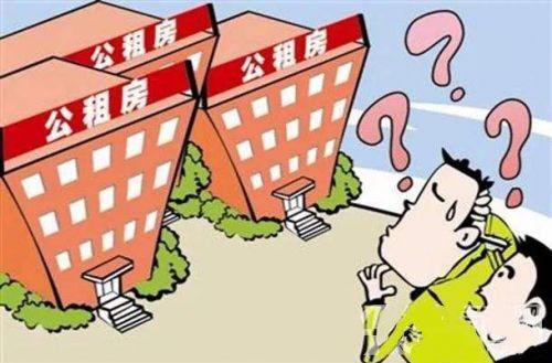 公租房承租人变更条件有哪些?公租房承租人变更的规定是怎样的?