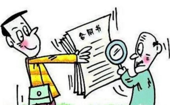 可撤销合同的五种情形有哪些?可撤销合同和无效合同的区别是什么?