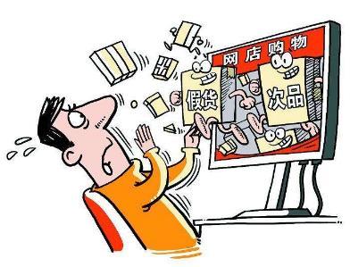 网红主播直播间卖假货当场被抓 卖假货被逮会判刑吗?